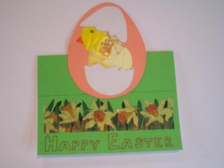 Easter chick iris folding pattern