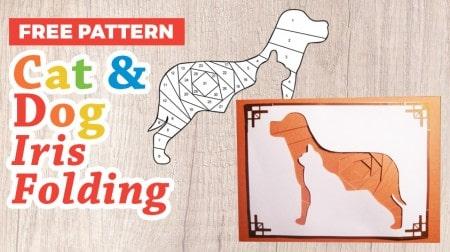Cat & Dog Iris Folding Pattern