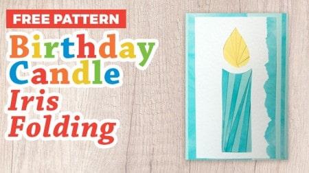 Birthday Candle Iris Folding Pattern