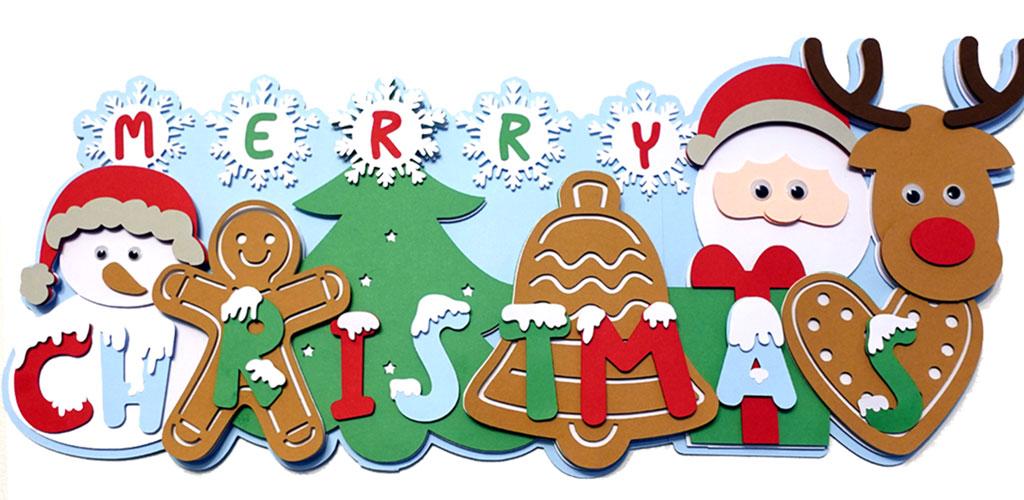 HUGE Merry Christmas Layered SVG Wall Art